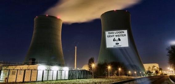 Одна из акций ГРИНПИС на АЭС Филиппсбург в Германии