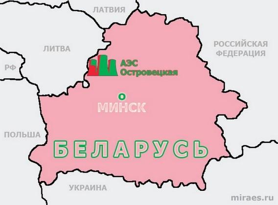 Островецкая АЭС на карте Беларуси