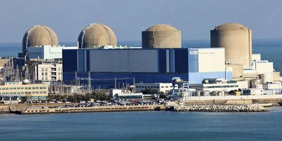 Первая АЭС Южной Кореи - Кори. Фото