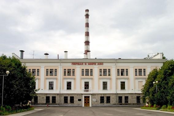Первая АЭС в СССР в Обнинске