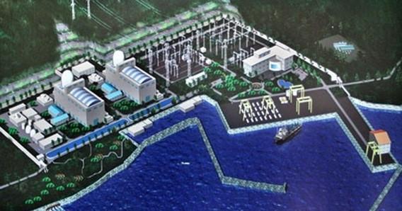 Проект первой вьетнамской АЭС