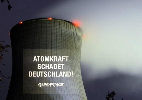 Проецирование надписей на АЭС Гундремминген. Германия.