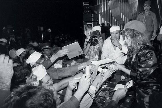 Пугачева на концерте в Чернобыле. Зеленый мыс