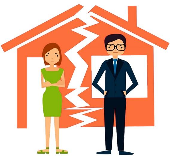 Раздел имущества при разводе рисунок пары на фоне дома