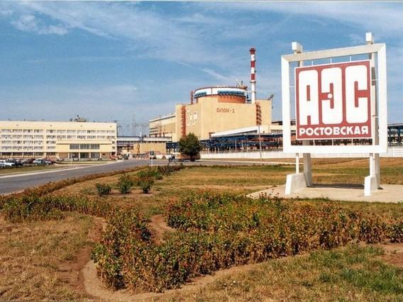 Ростовская АЭС Энергоблок 1