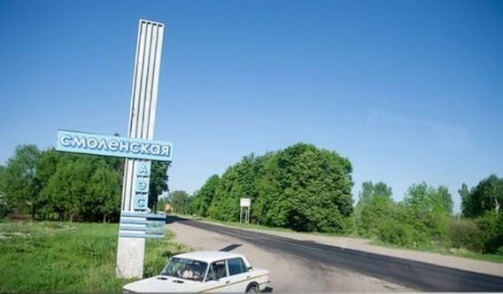 САЭС Десногорск фото