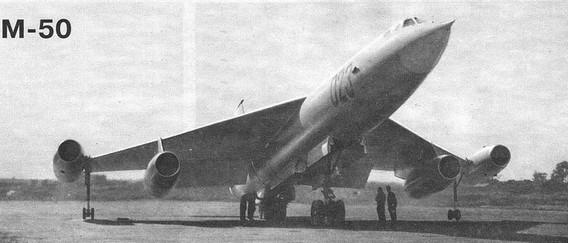 Самолет М50