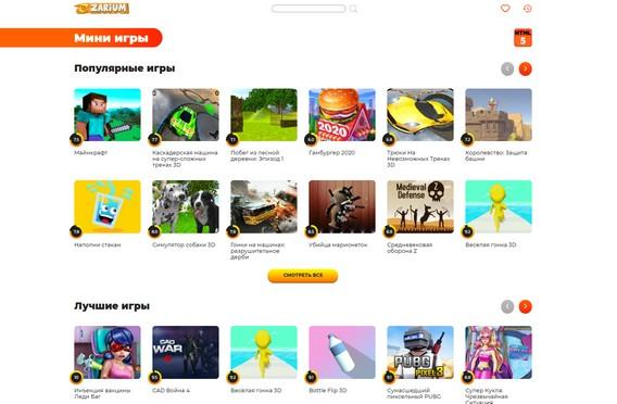 Сайт головоломок