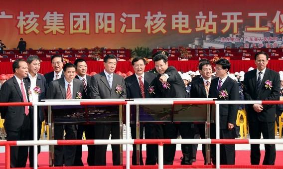 Церемония открытия АЭС Ниндэ в Китае. Фото