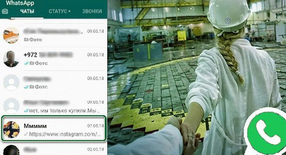 Девушка протягивает руку и ведет на фоне ядерного реактора