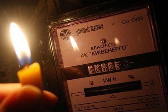 Веерные отключения в Киеве
