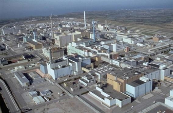 Ядерный завод Маркуль. Франция