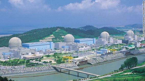Yeonggwang - самая мощная АЭС Южной Кореи