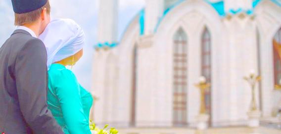 Знакомства мусульман - влюбленная пара на фоне мечети Кул Шариф