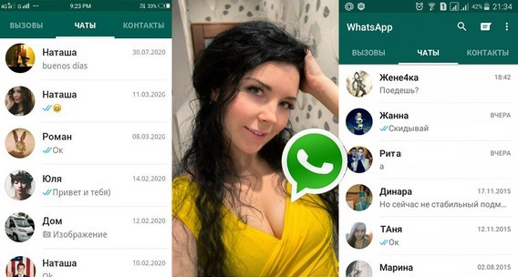 Знакомства в Whatsapp окно