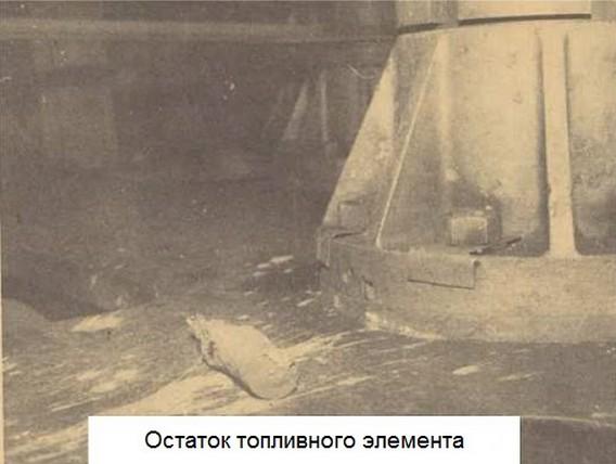 Остаток ТВЭЛа реактора АЭС. Фото